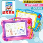 儿童画板磁性彩色大号写字板宝宝幼儿园涂鸦画画板家用画写板玩具
