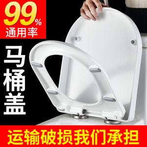 通用益高EAGO马桶盖配件 欧梦老式阻尼家用座圈抽水 恒碧坐便盖板