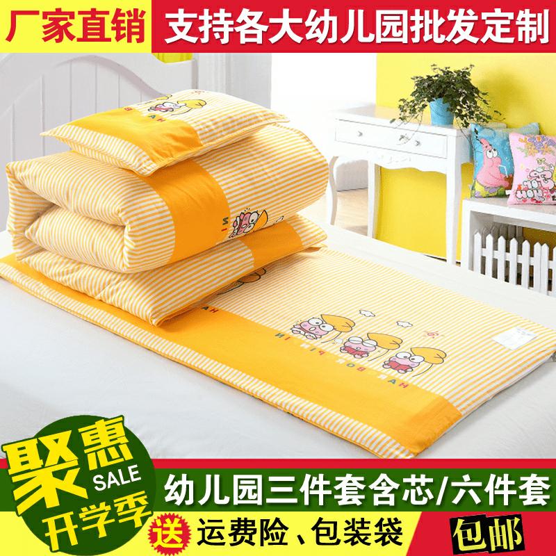 Детский сад одеяло три образца содержит ядро хлопок ребенок вздремнуть находятся матрас утолщенный чистый хлопок шесть частей съемный бесплатная доставка