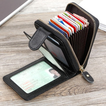 Leather Card Bag Men's Driving License Pullover Women's Simple Multifunctional Large Capacity Wallet Credit Card Driving License in One