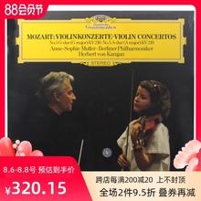 安妮索菲穆特 莫扎特小提琴第三&第五协奏曲 中图音像 LP黑胶