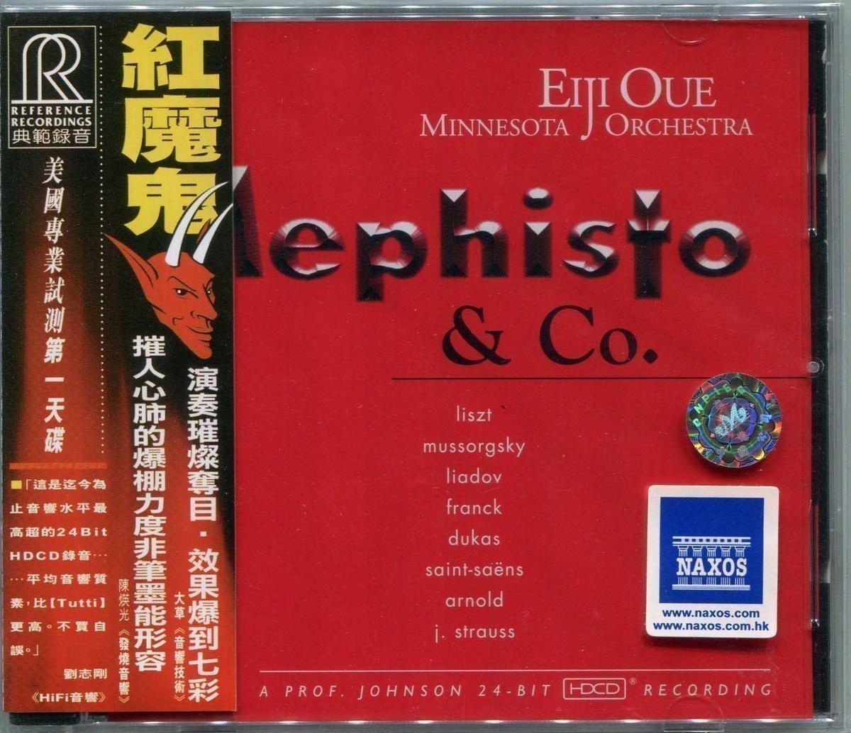 【中图音像】TAS发烧天碟 红魔鬼 Mephisto & Co.原版cd碟车载cd