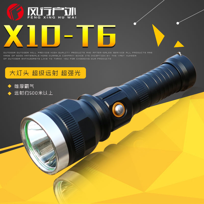 �L行�敉�X10��光手�筒XML-T6 LED家用照明�T行26650可充�包�]