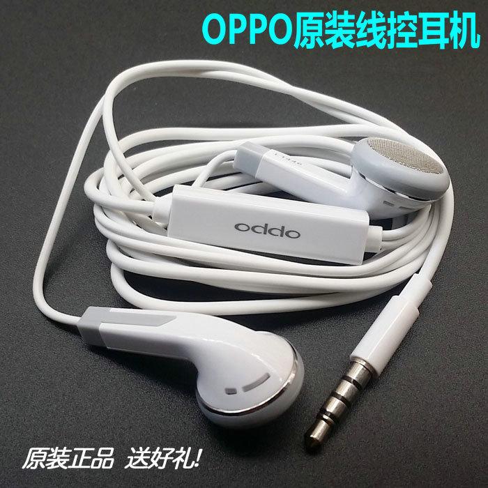 oppor9/tm/A原装耳机opop耳塞0pp0手机poop线控OPPOA59R9S正品opp
