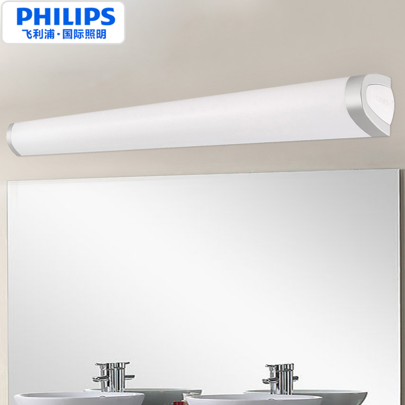 飞利浦镜前灯LED镜柜镜灯简约现代卫生间镜灯化妆灯浴室防水壁灯