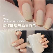 2021年新款网红流行色指甲油胶夏天果冻酸奶白冰透乳白持久光疗胶