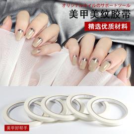 美甲法式条纹胶布贴工具不干胶带做花纹创意指甲油胶款式隔离胶布