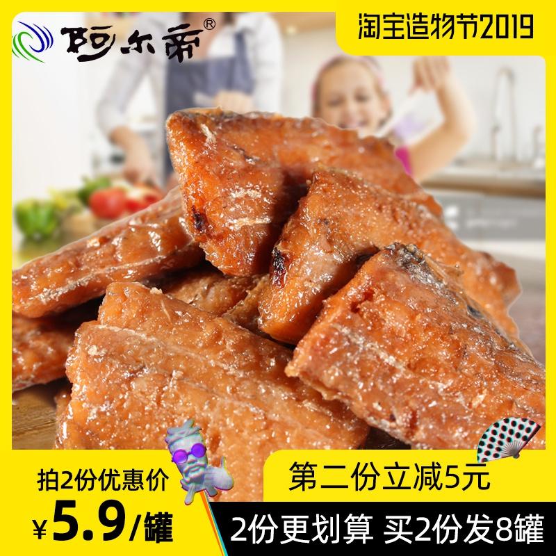 香辣红烧带鱼黄花鱼罐头150g*4罐装大连特产下饭即食水浸鱼肉海鲜