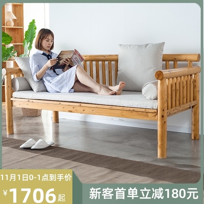 Log sofa solid wood Arhat bed small apartment double 2 meters modern Chinese living room cypress furniture wooden single