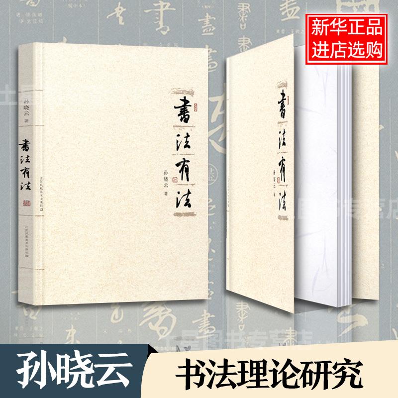 Китайская каллиграфия Артикул 555708604701