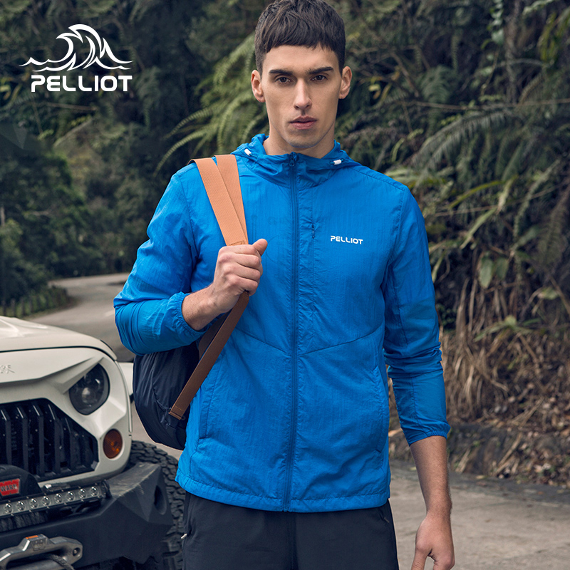 Bosch and outdoor sunscreen mens and womens summer leisure lightweight breathable sports skin windbreaker comfortable sunscreen clothing