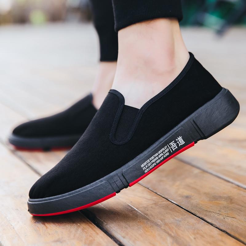 老北京男黑色相巾工作鞋防滑布鞋