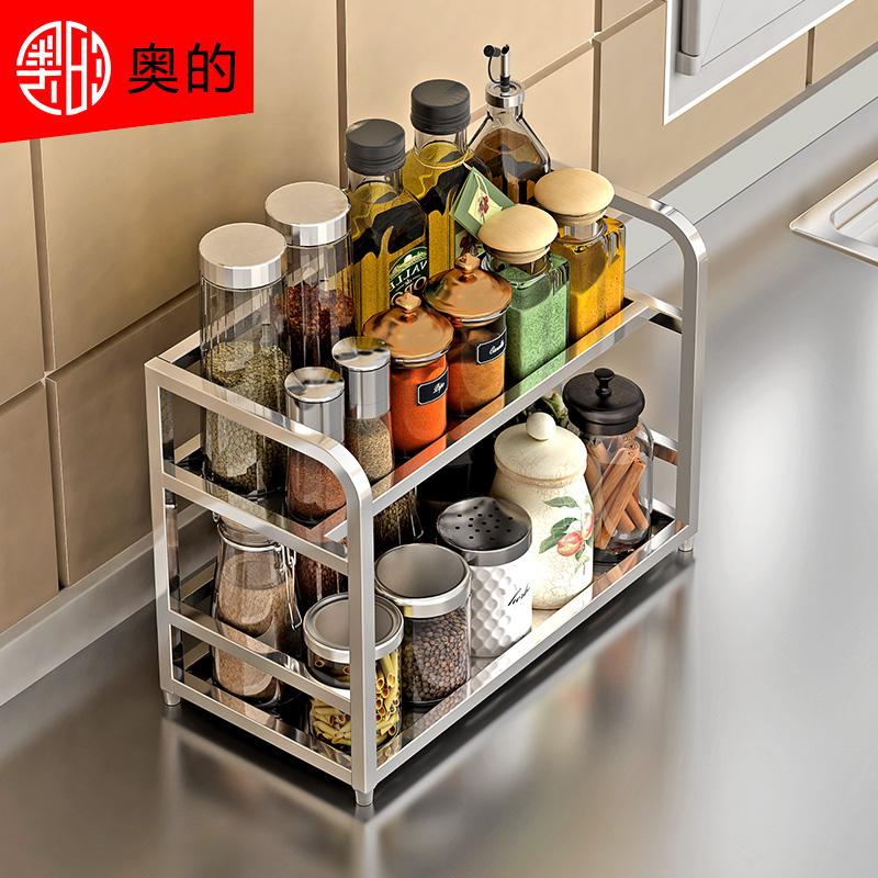 奥的五金不锈钢厨房置物架调料架调味品储物架壁挂收纳调味瓶架限8000张券