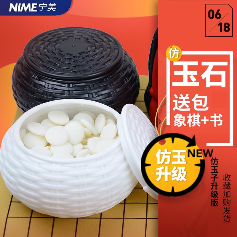 Китайские шашки Артикул 589283935962