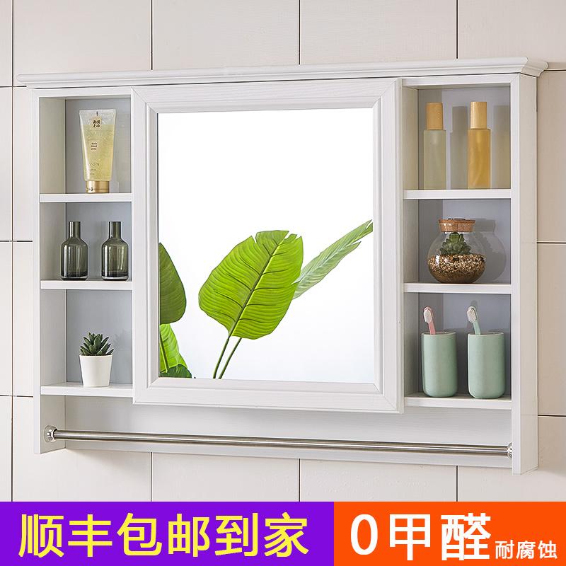 Шкафы с зеркалом в ванную комнату Артикул 592219717818