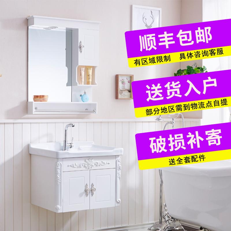卫浴欧式pvc小户型浴室柜组合洗漱台洗脸池洗手盆台盆柜吊柜镜柜