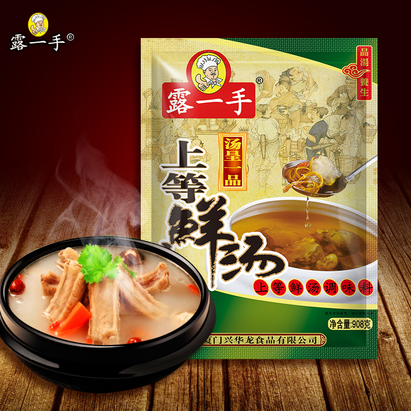 First class soup seasoning noodle seasoning 10 packages of special spicy hot and sour hot powder hot pot bottom material clear soup