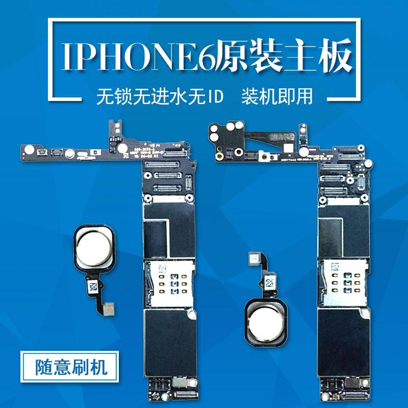 适用于苹果iphone6代6P国行港版美版S/V版三网通4G无锁全好OK主板
