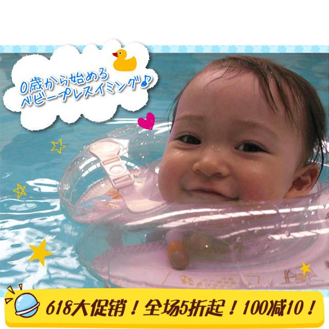 日本swimava婴儿游泳圈脖圈新生幼儿童小孩脖子圈宝宝颈圈0-18月