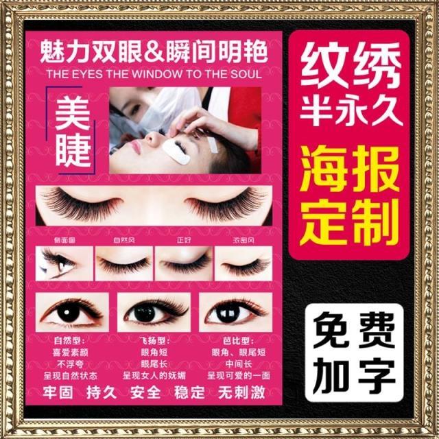 Плакаты / Постеры Артикул 610395726789