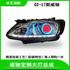 威驰大灯改装双光透镜适用02-17款天使眼恶魔眼泪眼日行灯疝气灯