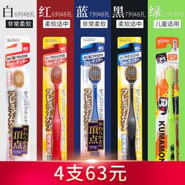 日本进口EBISU/惠百施牙刷宽头软毛超细超软成人儿童家用旅行单支图片