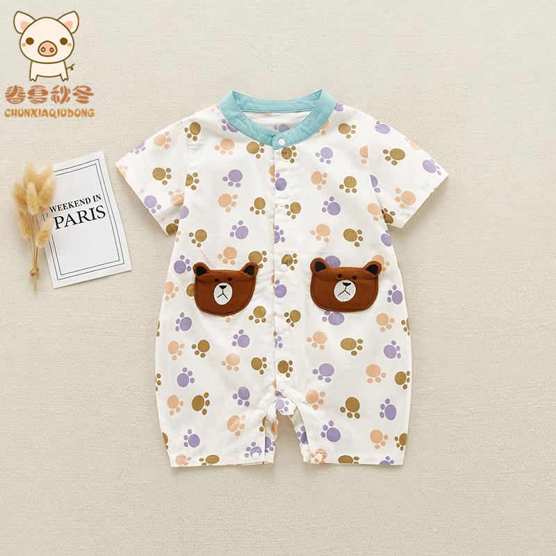 Одежда для младенцев Артикул 615093321558