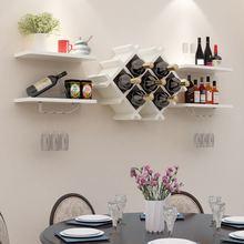 现代简约餐厅悬挂式酒架酒柜客厅墙上装饰隔板置物架创意壁挂酒架