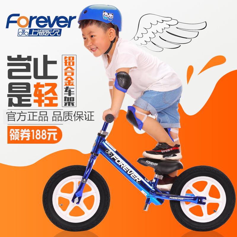 永久儿童平衡车滑步车2-3-6岁宝宝/小孩玩具溜溜车滑行学步儿童车