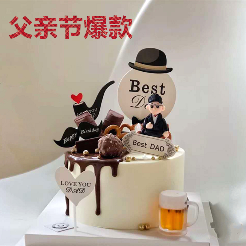 Fathers Day cake decoration soft pottery fathers ornament God father happy birthday plug-in suit pipe dress