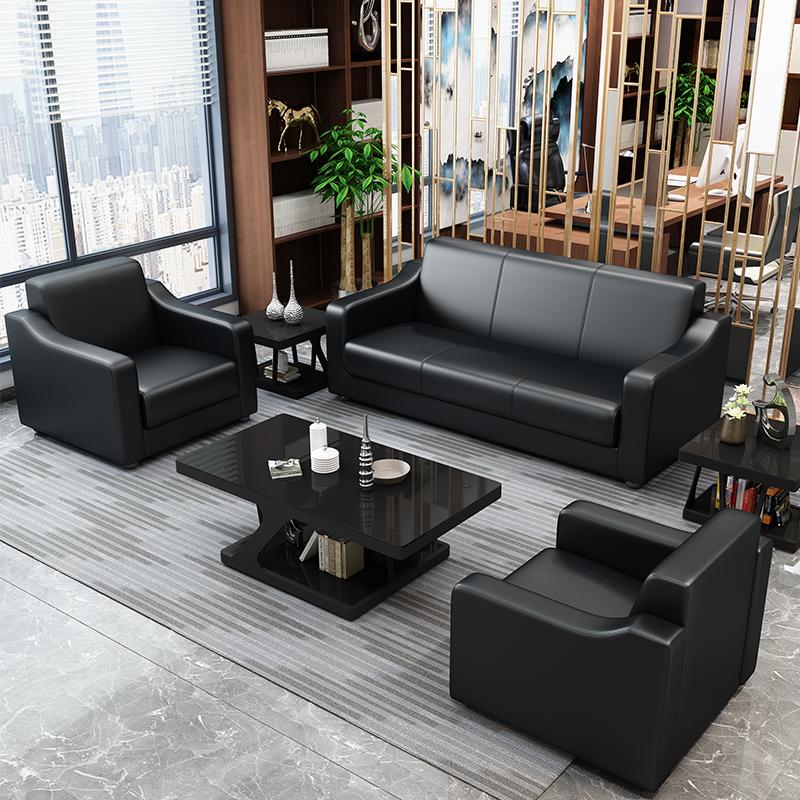 办公沙发商务接待会客办公室现代时尚皮艺简约三人位茶几组合套装