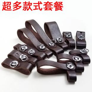 汽车钥匙连接皮指环马蹄扣环圈女编织绳挂件带壳套蹬D形非不锈钢