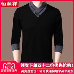 恒源祥100%纯羊绒衫半高领打底衫