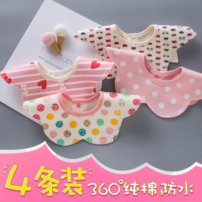 婴儿口水巾360度旋转口水兜围嘴纯棉防水围兜新生宝宝吐奶巾秋冬