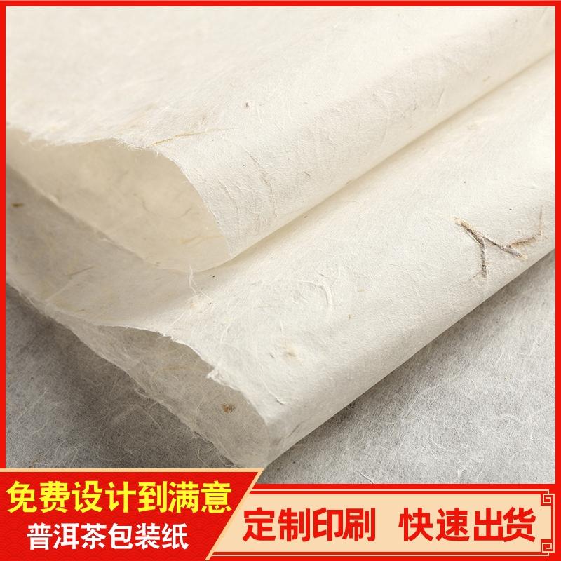 Бумага из хлопка Артикул 521013873115