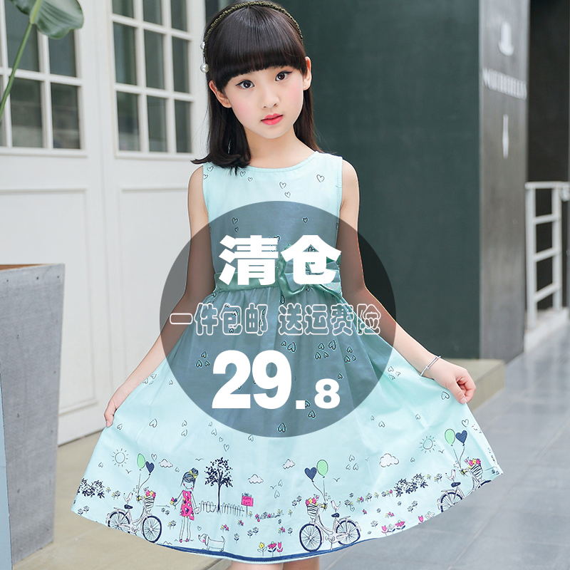 Ребятишки ребенок юбка девочки платье 2017 летний костюм новый платье принцессы хлопок хлопок юбка жилет юбка зазор