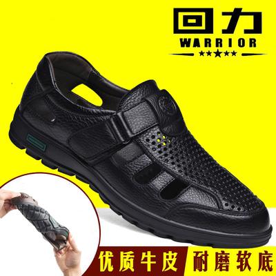 回力透气休闲皮凉鞋夏季男士真皮软底镂空凉皮鞋男中老年人爸爸鞋