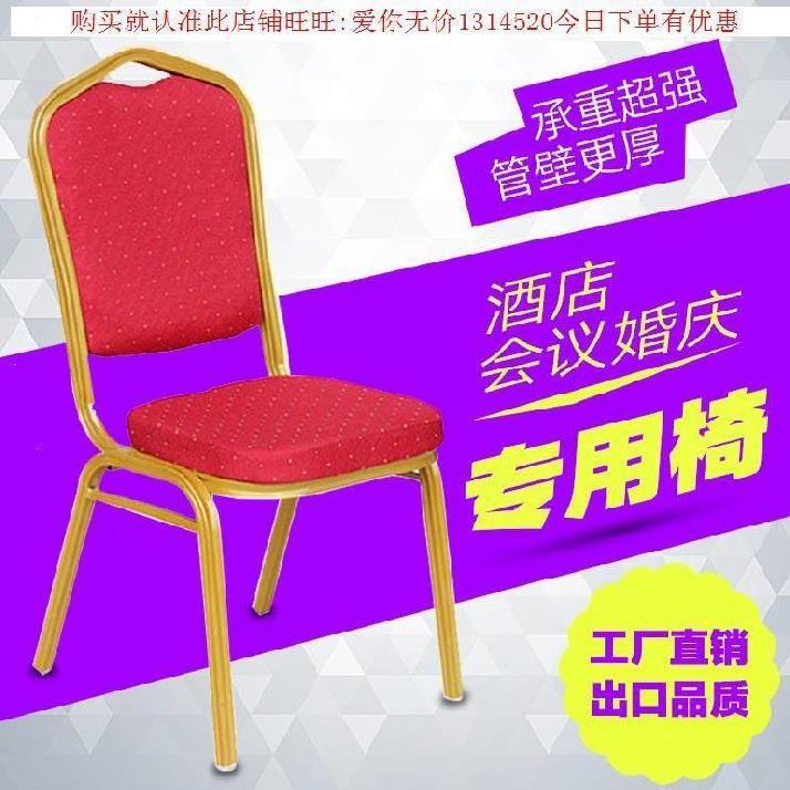 包厢商用铁管后现代将军椅子新中式靠背快餐店早餐店酒店椅包间