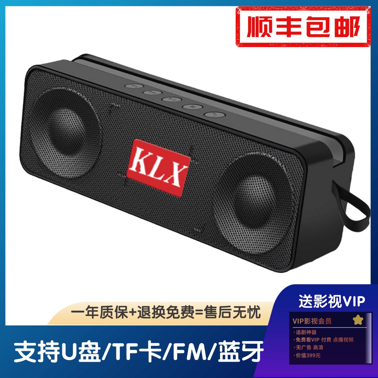 Bluetoothステレオミニスピーカースピーカースピーカースピーカースピーカースピーカーの音声受信放送