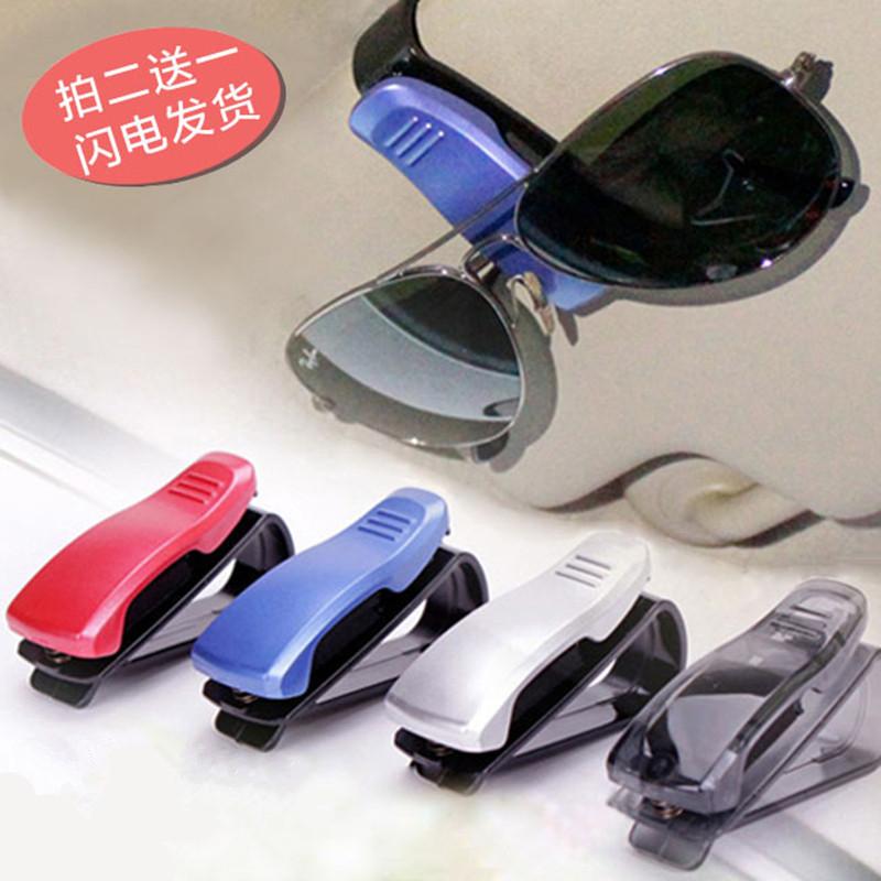 汽车用眼镜夹子眼镜盒车载眼镜架票据夹遮阳板太阳镜夹子汽车用品