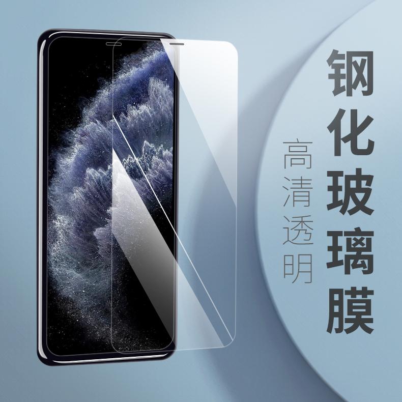 ファーウェイは9 X鋼化膜Nova 5 iproを誇り、10 plus Mate 30を楽しみながら、10 S携帯電話のフィルムを貼ることができます。