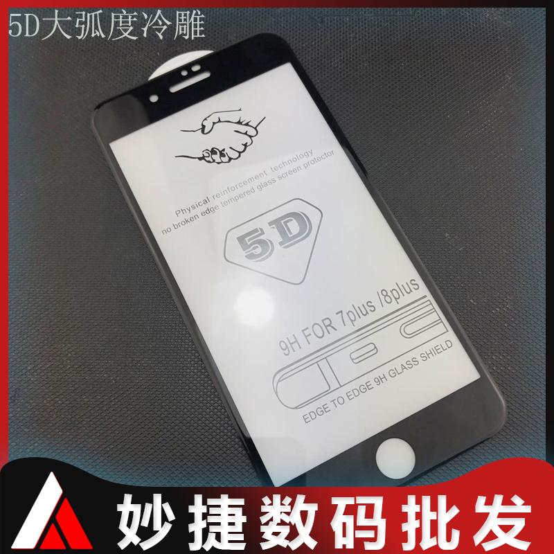 iphone XアップルXS MAX 6 plusの大きい弧度の寒い彫刻の5 Dフルスクリーンの鋼化の膜を適用します。