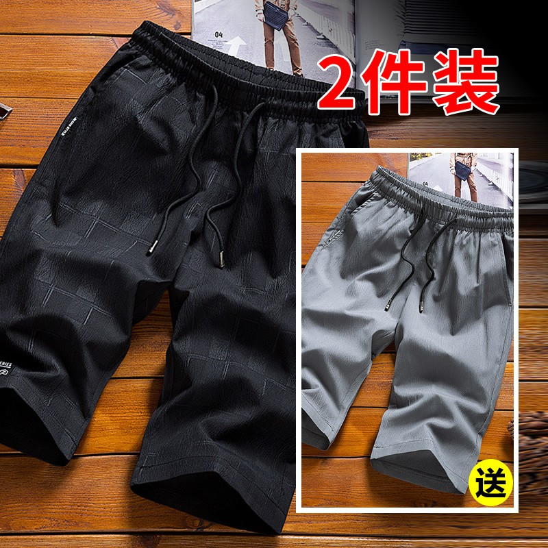 00 sports shorts trend loose fat quick dry casual Capris beach underpants