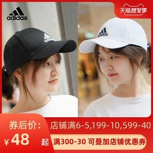 领5元券购买正品adidas /阿迪达斯男女鸭舌帽