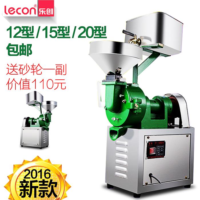樂創 磨漿機幹濕兩用磨漿機米漿機腸粉機磨豆漿機商用幹濕米粉機