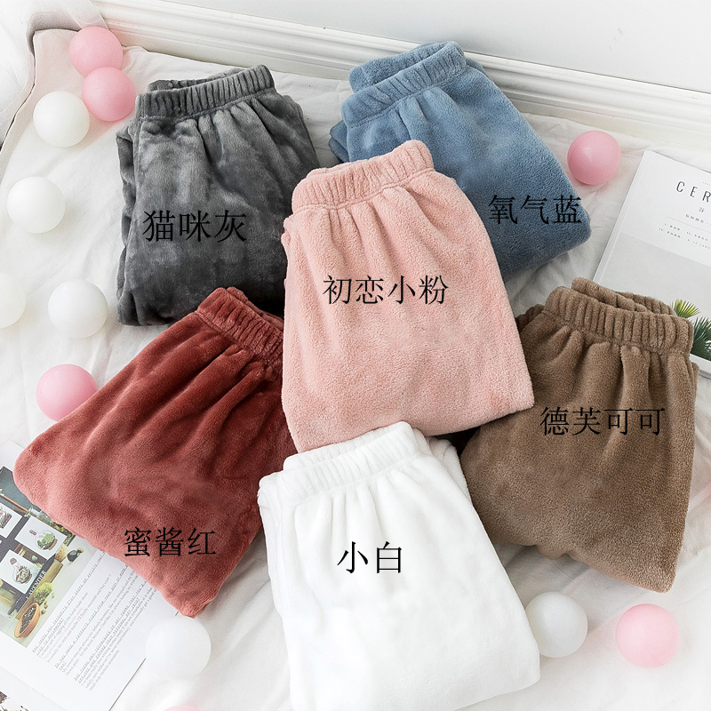 Cotton pajamas, womens trousers, house pants, can be worn outside, foot tied warm home pants, Home Shorts, womens autumn and winter coral velvet