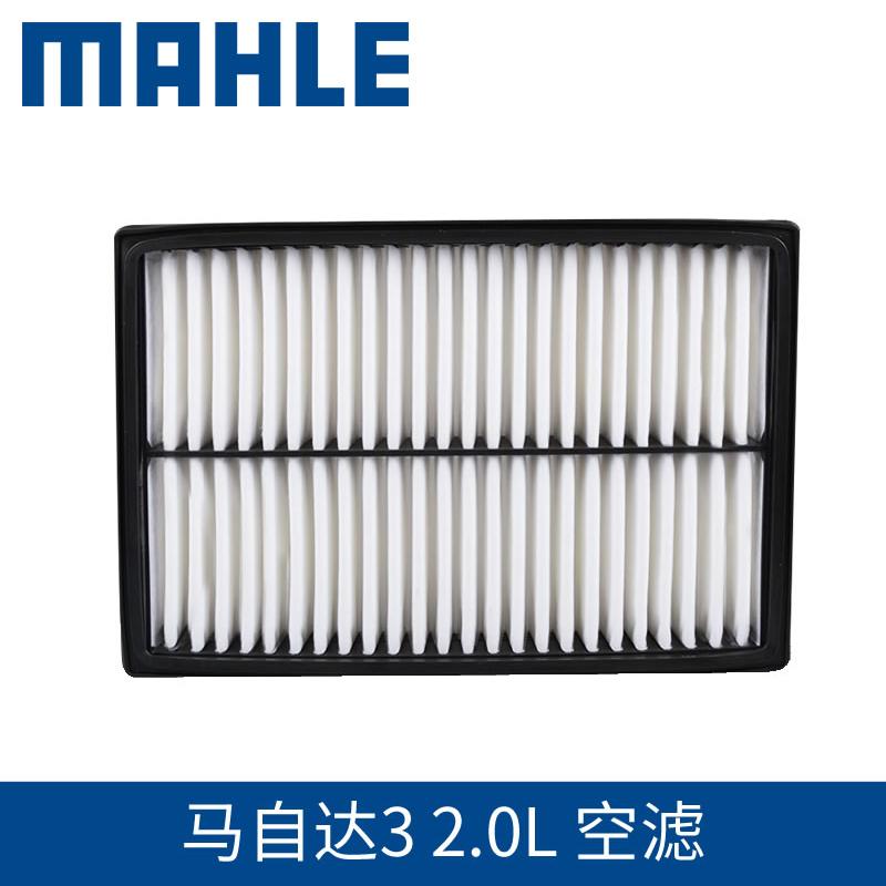 马勒空气滤芯LX 3610适用于长安马自达3马自达5汽车空气滤清器格