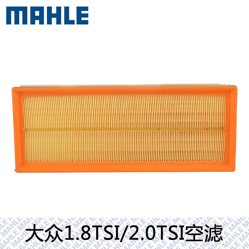 马勒空滤LX 2717 适用于CC/迈腾/途观/帕萨特/明锐/昊锐空气滤芯