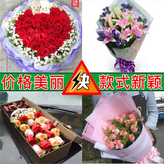 天津汉沽静海宁河蓟县塘沽同城鲜花速递花店生日康乃馨红玫瑰花束