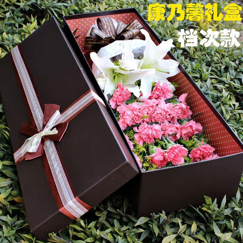 妇女节母亲节康乃馨百合花束重庆江北区沙坪坝区鲜花同城送花上门